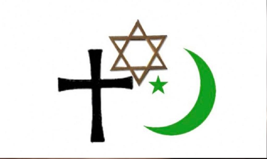 BEGINILAH YAHUDI, KRISTEN, DAN ISLAM MENYEBUT NAMA TUHAN